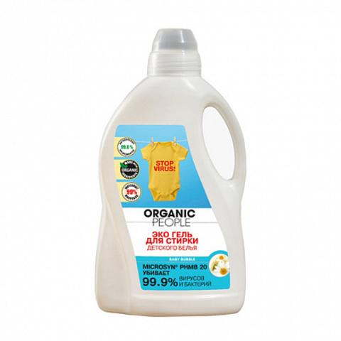 Эко гель для стирки детского белья , 1,500 мл (Organic People)