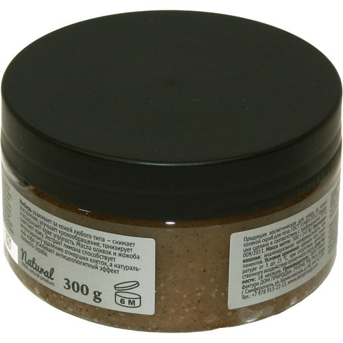 Соляной скрабна оливковом масле