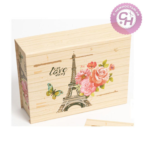 Коробка прямоугольная с дизайном