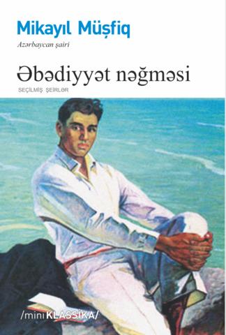 Əbədiyyət nəğməsi