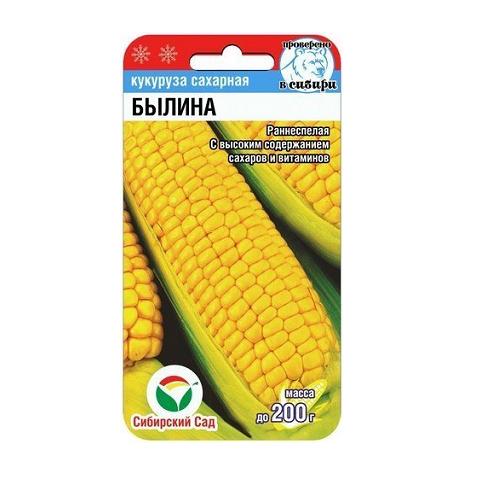 Былина 6шт кукуруза (Сиб сад)