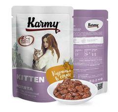 Karmy Kitten с курицей в соусе, пауч 80гр