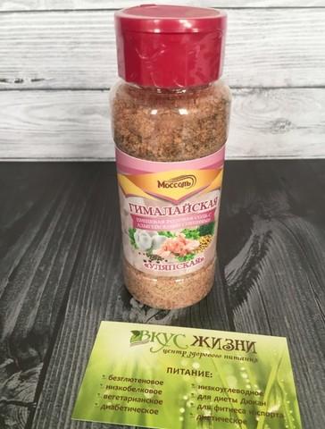 Соль Гималайск розовая Уляпская солонка 200г