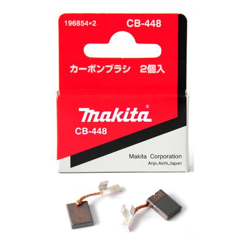 Графитовые щётки Makita CB448