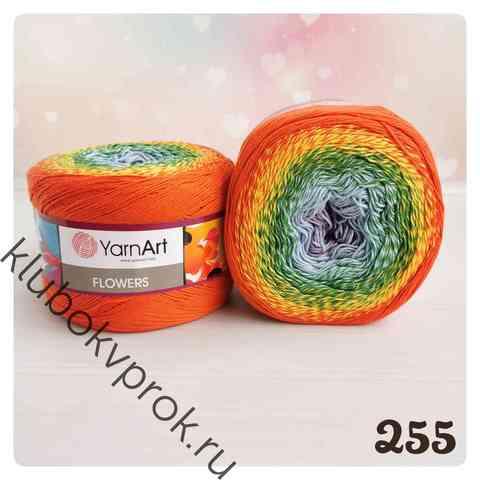 YARNART FLOWERS 255, Фиолетовый/зеленый/оранжевый