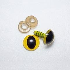 Глазки кошачьи жёлтые