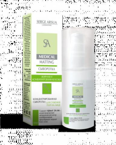Концентрированная сыворотка для сужения пор на лице 50мл MEDICAL MATTING для жирной кожи НИИ Натуротерапии ТМ Serge Arsua