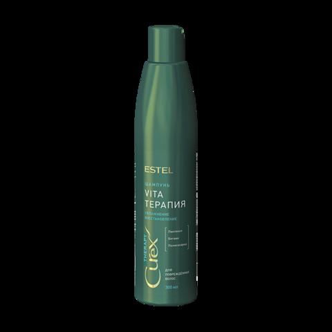 Шампунь для сухих, ослабленных и поврежденных волос CUREX THERAPY, 300 мл
