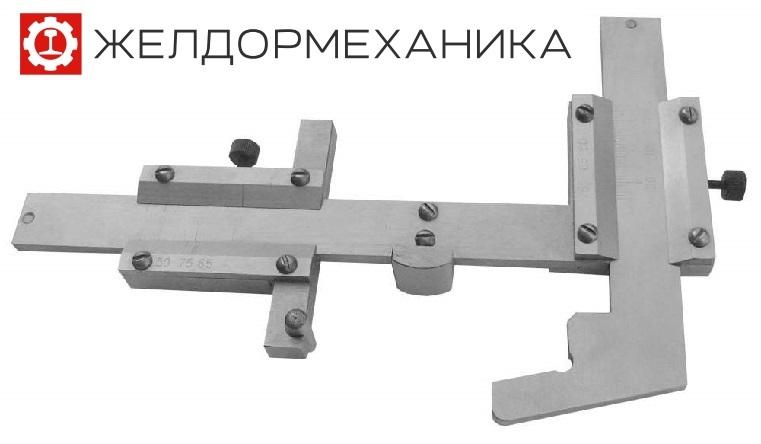 Скоба для контроля износа головки рельсов (аналог скобы 08601)