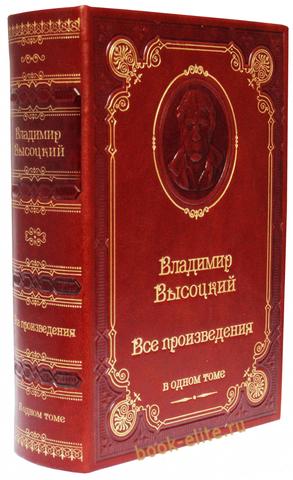 Высоцкий Владимир. Все произведения.