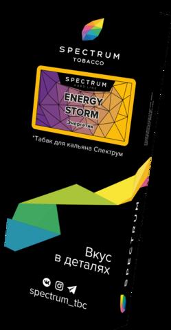 Табак Spectrum Hard Line Energy Storm (Энергетик) 100г