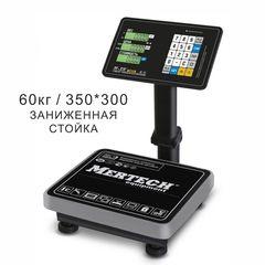 Купить Весы торговые напольные Mertech M-ER 333ACPU-60.20, LСD/LED, АКБ, 60кг, 20гр, 350*300, с поверкой, складная стойка