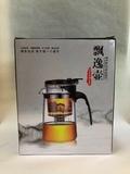 Стеклянный заварочный чайник Типод, 700 мл вид-3