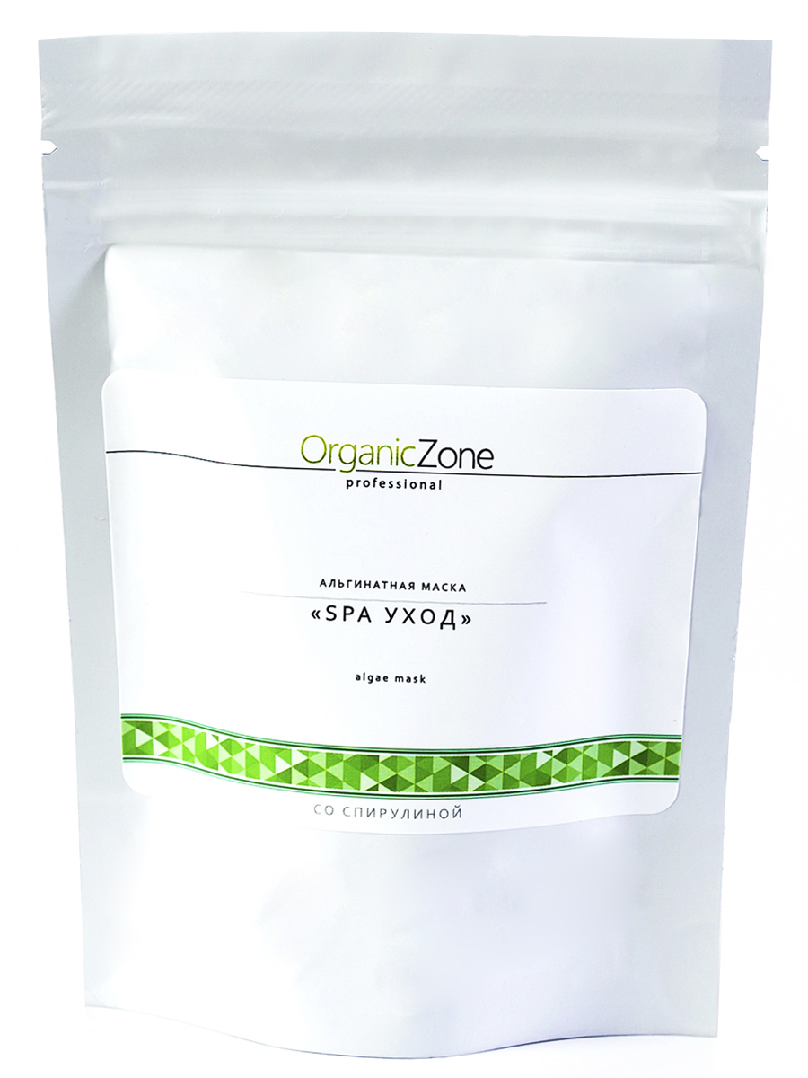 Альгинатная маска «SPA уход» со спирулиной OrganicZone