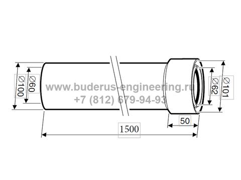 Удлинительный элемент 1500мм для Buderus Logamax U072