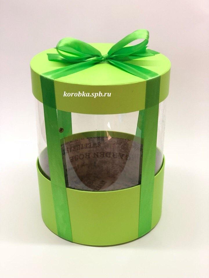 Коробка аквариум 22,5 см Цвет : Зеленый  . Розница 500 рублей .