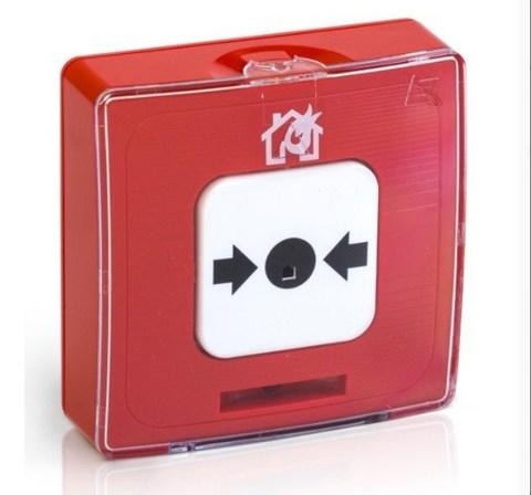 Извещатель пожарный ИПР 513-10 исп.1