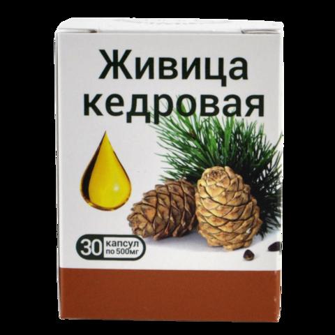 Живица кедровая без добавок OLIMED, 30 капсул