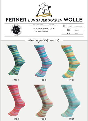 Ferner Wolle Lungauer 4-fach 437 купить