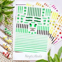 Наклейки Neon Collection NogteModa Green (зеленые)