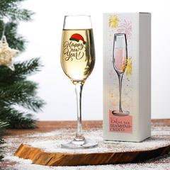 Бокал для шампанского «Happy New Year», 190 мл, фото 1