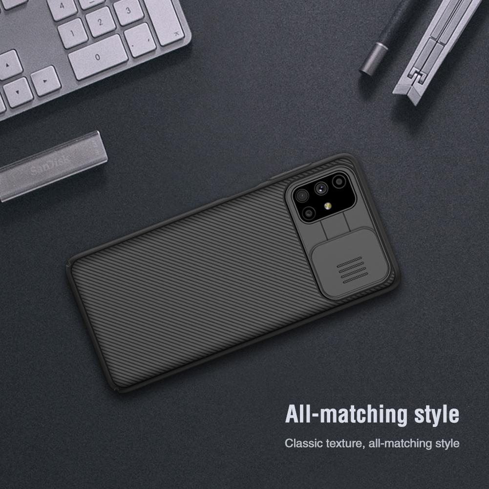 Чехол для Samsung Galaxy M51 от Nillkin серия CamShield Case с крышкой для защиты камеры
