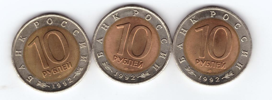 Набор из 3 монет
