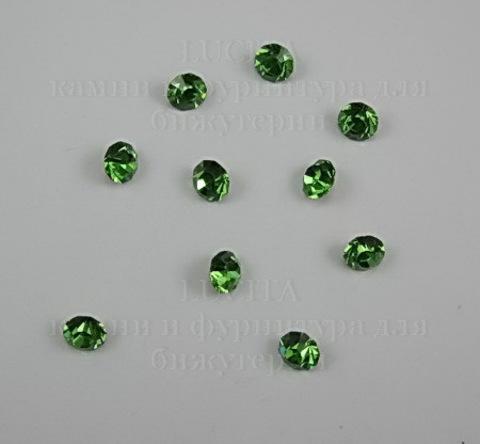 Стразы ювелирные (цвет - светло-зеленый) 5,6 мм , 10 шт ()