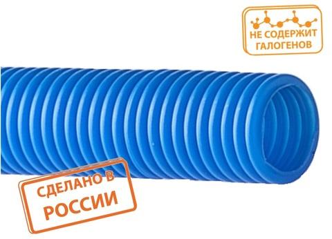 Труба гофрированная ПНД d 32 с зондом (50 м) легкая синяя TDM