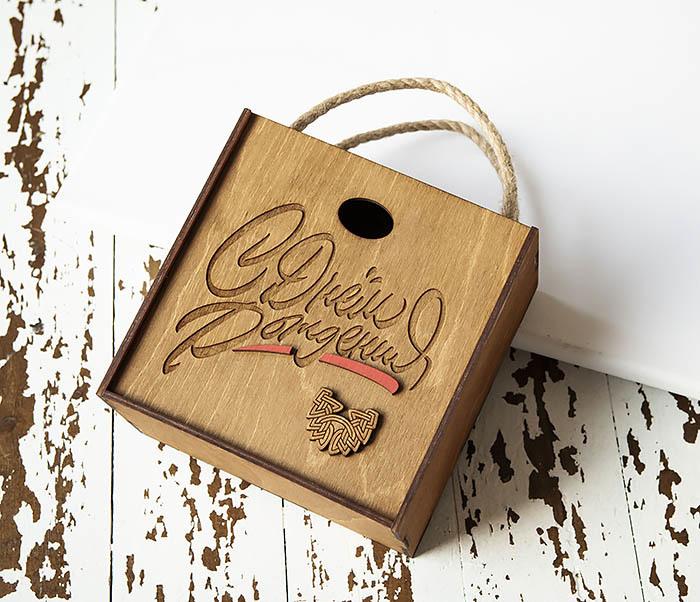 BOX226-2 Подарочная коробка «С Днем Рождения» с ручками (17*17*10 см) фото 02