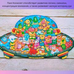 Детский пазл Космолет ToySib 01095