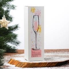 Бокал для шампанского «Happy New Year», 190 мл, фото 4