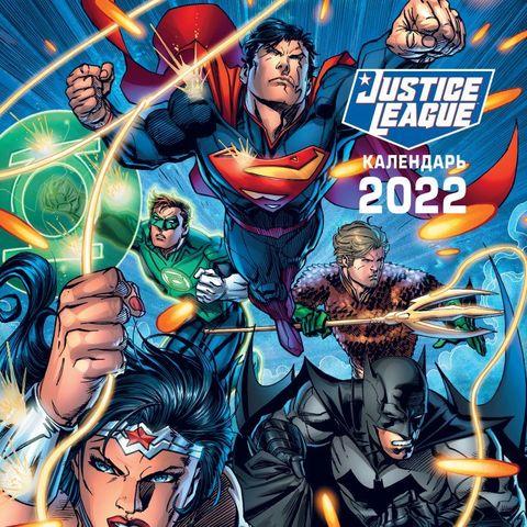 Календарь настенный Вселенная DC на 2022 год