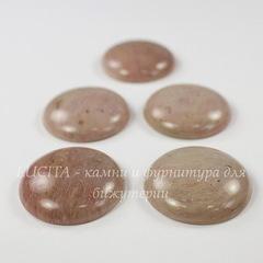 Кабошон круглый Родонит светлый, 30 мм