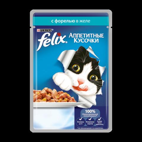 Felix Консервы для кошек Аппетитные кусочки с Форелью в желе (Пауч)