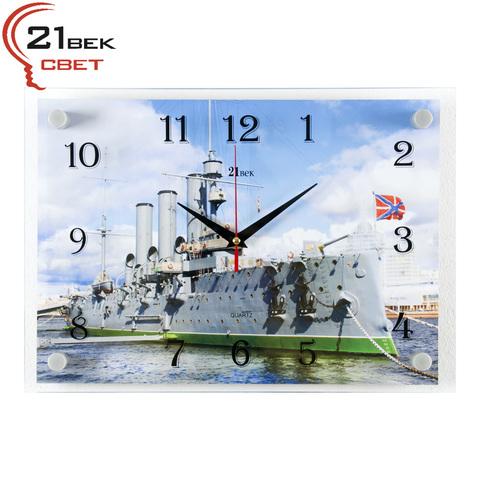 2535-1240 (10) Часы настенные
