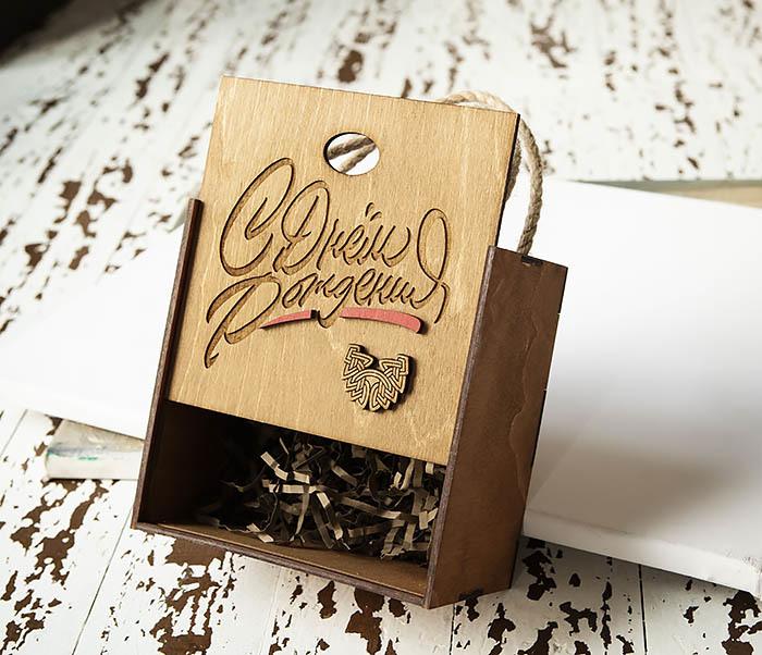 BOX226-2 Подарочная коробка «С Днем Рождения» с ручками (17*17*10 см) фото 05