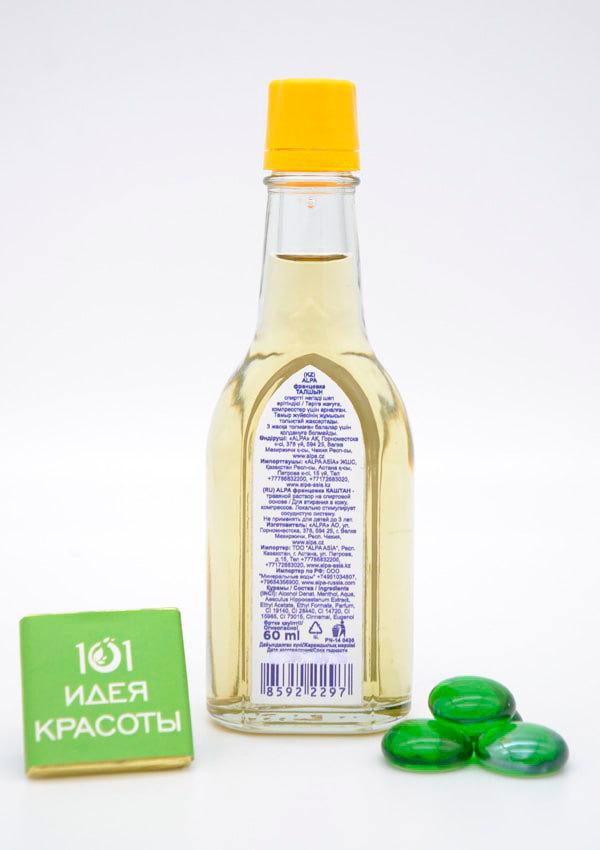 Alpa францовка Каштан 60мл – спиртовый травяной раствор (при отечности ног и варикозе)