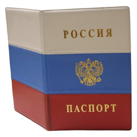 Обложка д/паспорта