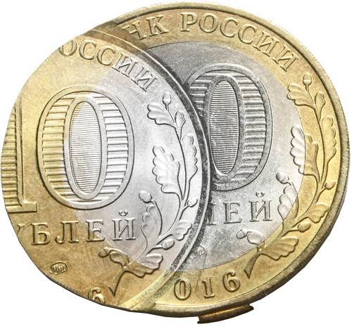 10 рублей Ржев. Брак - двойной удар