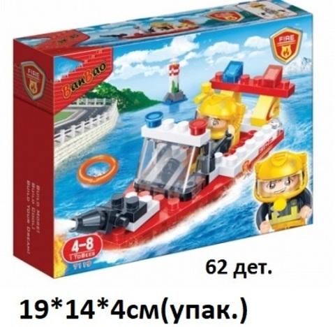 Конструктор 7119 пожарн. катер 62 дет. Ваn Bao