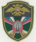 K10343 Шеврон нашивка Учебного пограничного отряда ФПС ФСБ  РФ г. Оболенск