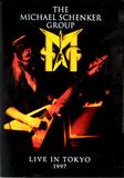 The Michael Schenker Group / Live In Tokyo 1997 (RU)(DVD)