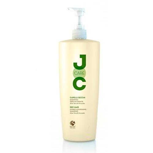 Шампунь для сухих и ослабленных волос с Алоэ и Авокадо