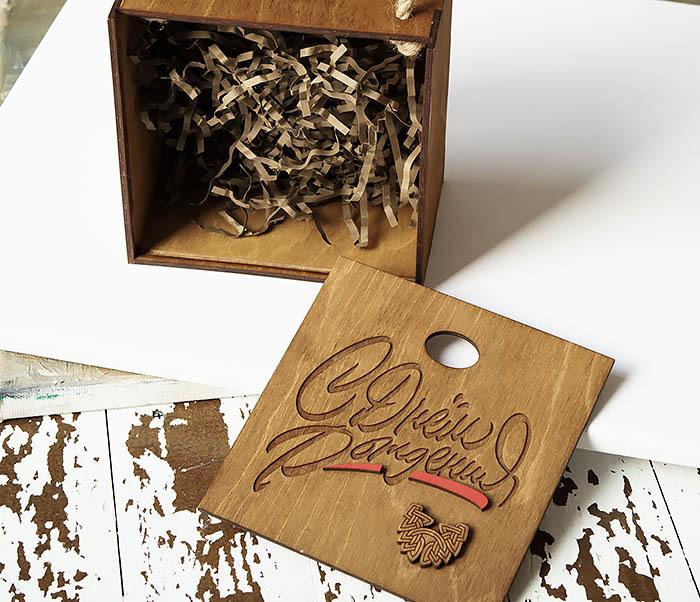 BOX226-2 Подарочная коробка «С Днем Рождения» с ручками (17*17*10 см) фото 06