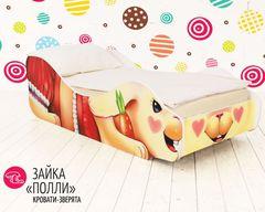 Кровать ЗАЙКА-ПОЛИ