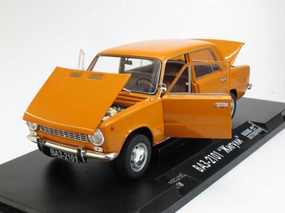 Коллекционная модель ВАЗ 2101 Жигули 1971 года