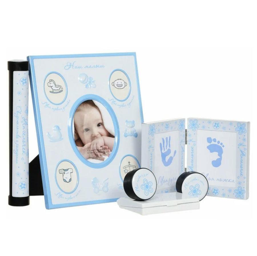 Товары для детей Подарочный набор для новорождённого «Мой малыш» podarochnyy-nabor-dlya-novorozhdyonnogo-moy-malysh.jpg