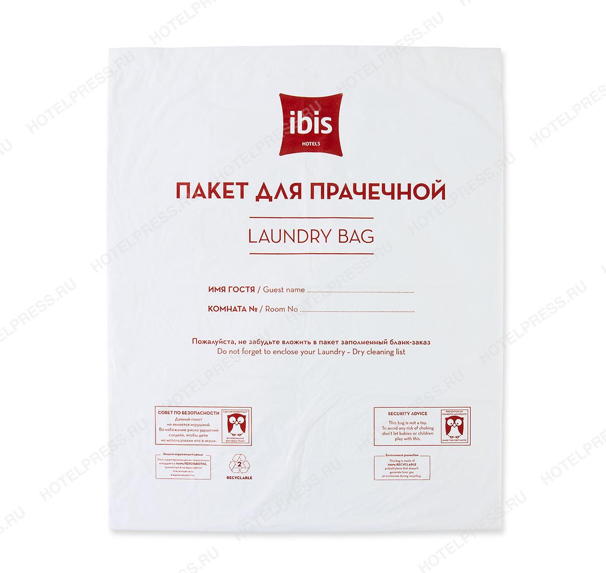 """Пакет для прачечной отеля """"Iris"""""""
