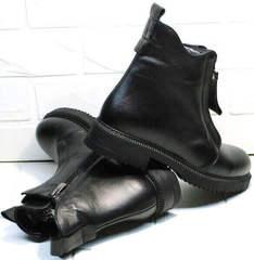 Полуботинки женские демисезонные кожаные Tina Shoes 292-01 Black.